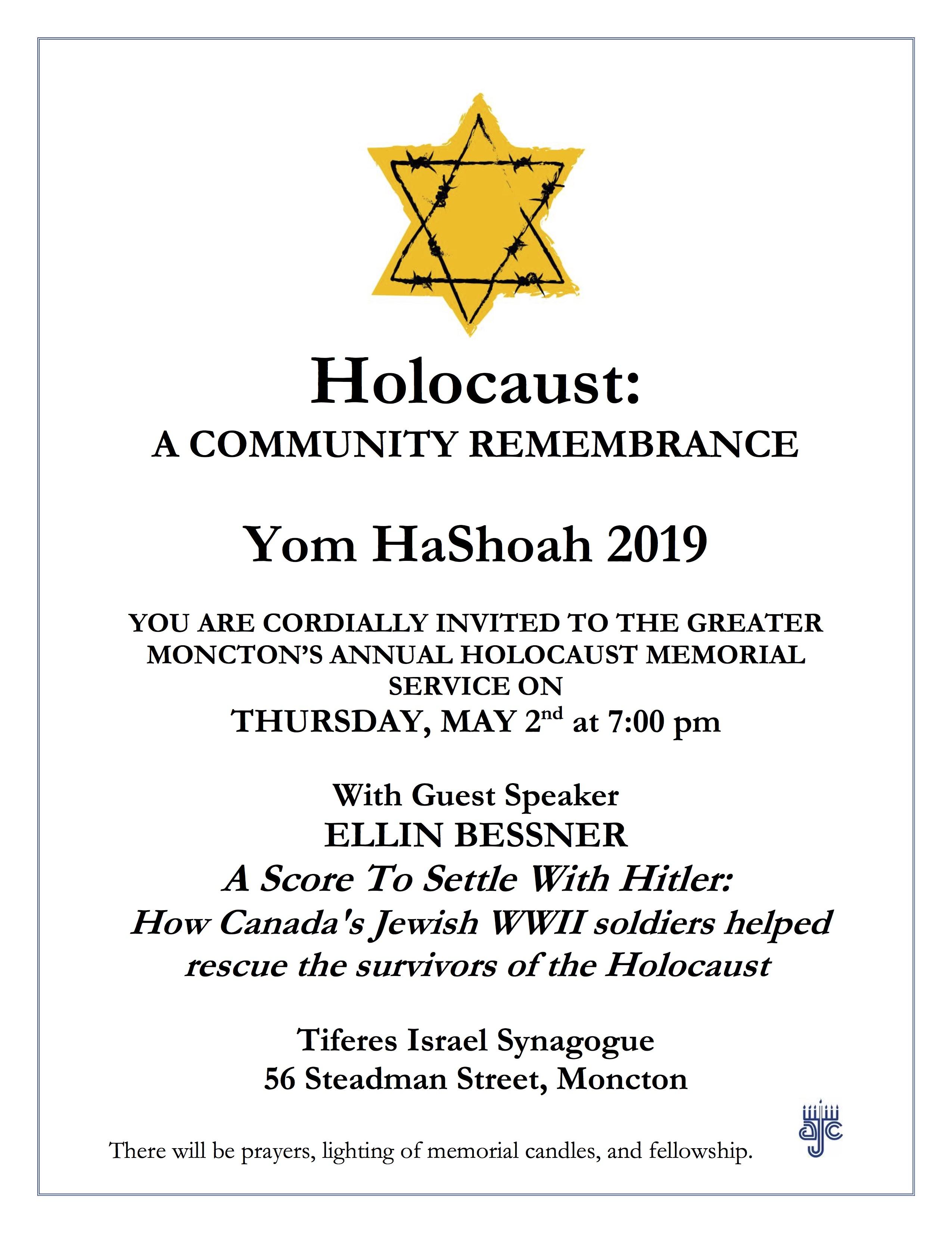News & Events (Tiferes Israel Synagogue)